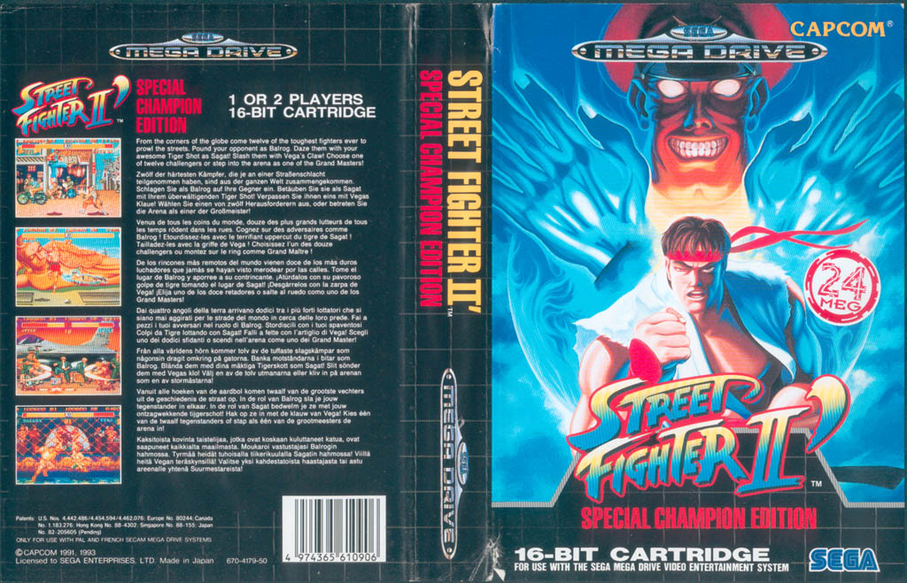 Street Fighter II' Special Champion Edition 670-4179-50